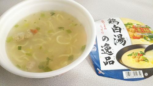 『凄麺 鶏白湯の逸品』