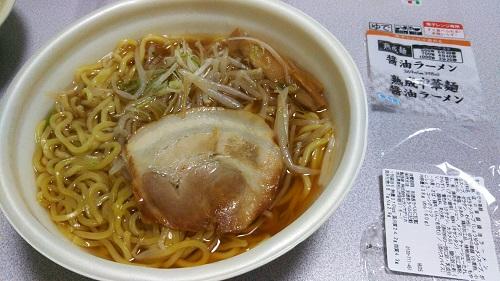 セブンイレブン『熟成中華麺醤油ラーメン』