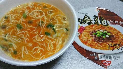 『RAMEN NEXT 鳴龍 担々麺』