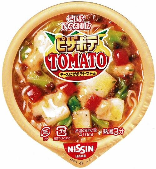 『カップヌードルBIG チーズピザポテトマト味』