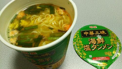 『中華三昧 海鮮塩タンメン』