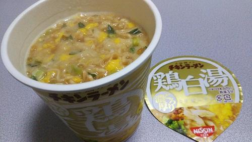 『チキンラーメン 鶏白湯』