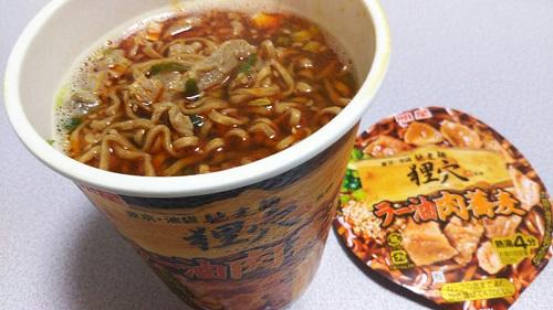 『馳走麺狸穴監修 ラー油肉蕎麦』