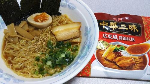 『中華三昧 広東風醤油拉麺』