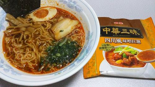 『中華三昧 四川風味噌拉麺』