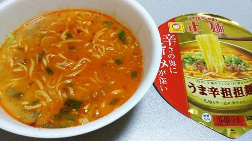 『マルちゃん正麺 うま辛担担麺』