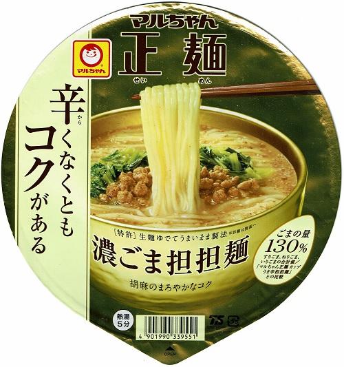 『マルちゃん正麺 濃ごま担担麺』