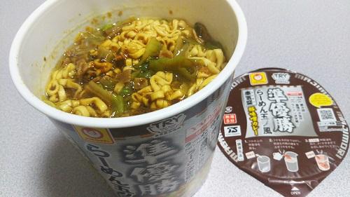 『本気盛 らーめん五ノ風 豚味噌カレー』