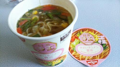『日清ラ王タテカップ やさいタンメン醤油』