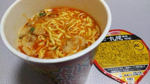 『飲み干す一杯 札幌海老味噌ラーメン』