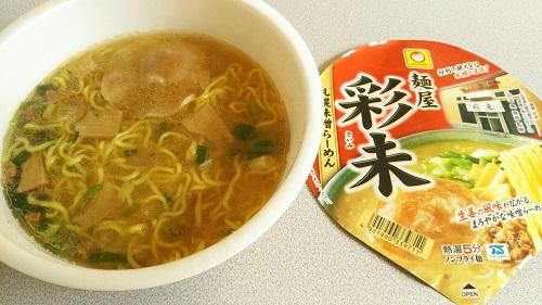 『麺屋彩未 札幌味噌ラーメン』