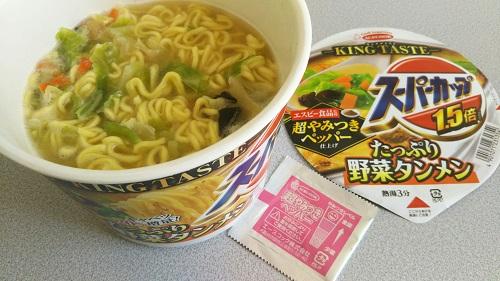 『スーパーカップ1.5倍 たっぷり野菜タンメン』