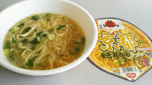 『日清麺NIPPON 京都金色鶏白湯ラーメン』