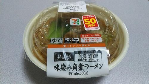 セブンイレブン『熟成中華麺 味染み角煮ラーメン』