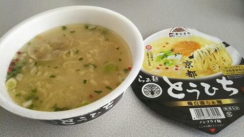 『京都らぁ麺とうひち監修 鶏白湯らぁ麺』