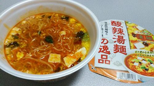 『凄麺 酸辣湯麺の逸品』