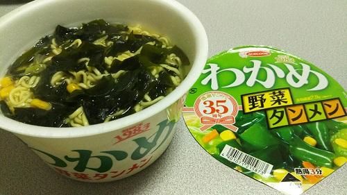 『わかめラーメン 野菜タンメン』
