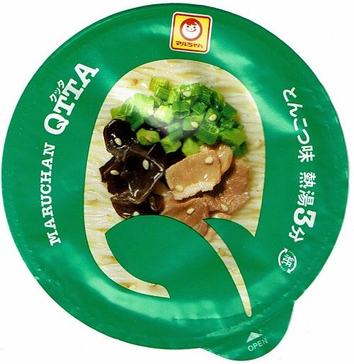 『QTTA とんこつ味』