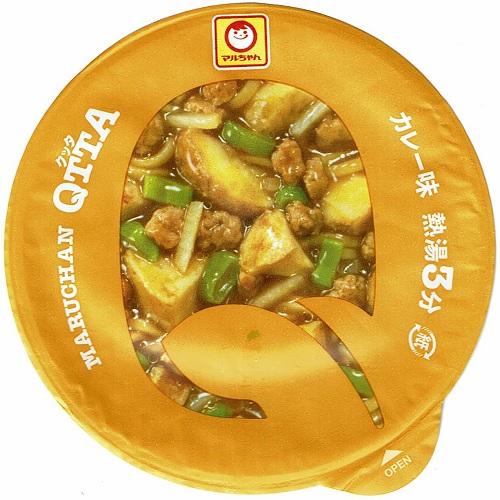 『QTTA カレー味』