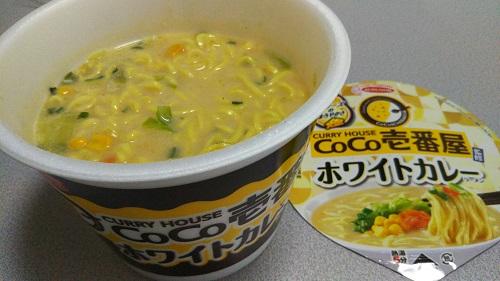 『CoCo壱番屋監修 ホワイトカレーラーメン』