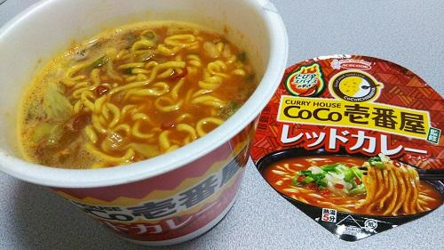 『CoCo壱番屋 レッドカレーラーメン』