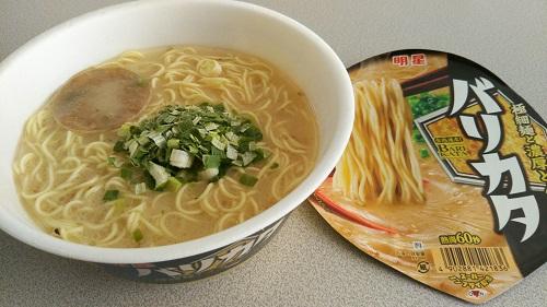 『バリカタ 極細麺と濃厚とんこつ』