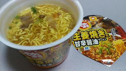 『でかまる 生姜焼き風甘辛醤油ラーメン』
