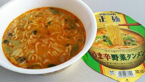 『マルちゃん正麺 うま辛野菜タンメン』