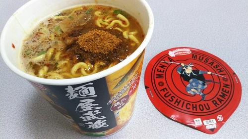 『麺屋武蔵監修 節鶏ら~麺』