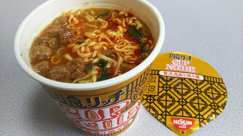 『カップヌードル 肉食リッチ 贅沢肉盛り担々麺』