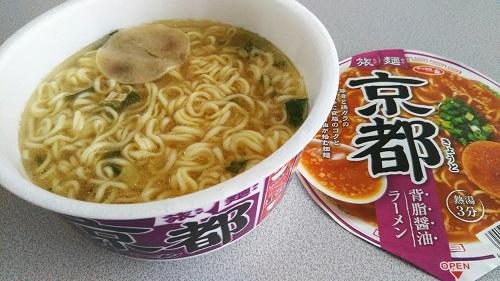 『旅麺 京都背脂醤油ラーメン』