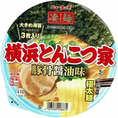 『凄麺 横浜とんこつ家』