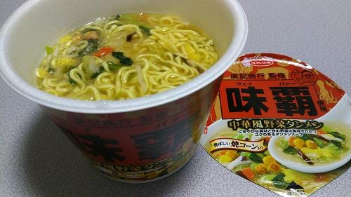 『廣記商行監修 味覇使用 中華風野菜タンメン』