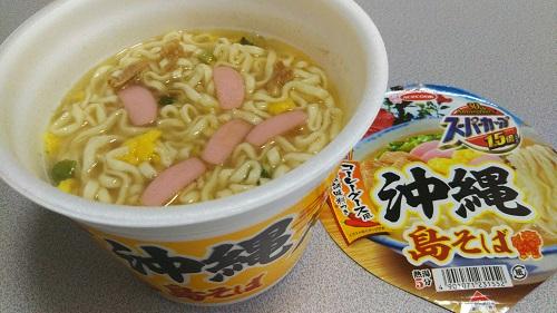 『スーパーカップ1.5倍 沖縄 島そば』