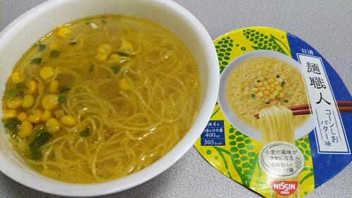 『日清麺職人 コーンしおバター味』