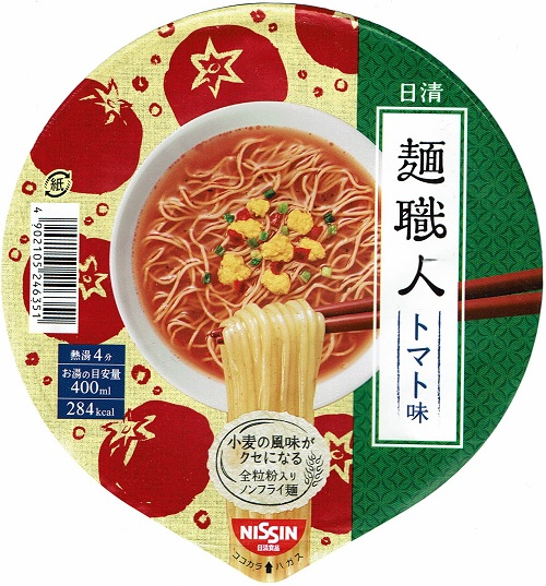 『日清麺職人 トマト味』