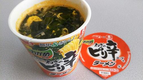 『サッポロ一番×リケン ねぎのピリ辛スープ味ラーメン』