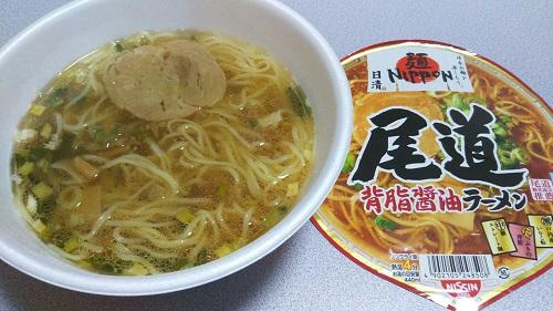 『日清麺NIPPON 尾道背脂醤油ラーメン』