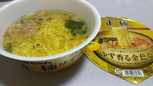 『マルちゃん正麺 柚子香る金色塩』