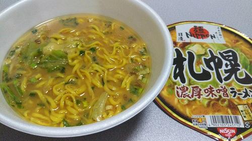 『日清麺NIPPON 札幌濃厚味噌ラーメン』