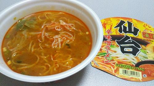『凄麺 仙台辛味噌ラーメン』