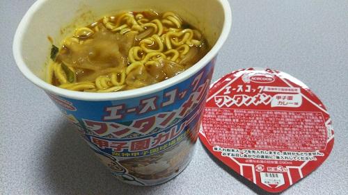 『タテ型 ワンタンメン 甲子園カレー味』