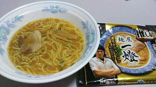 『推し麺! 麺屋一燈 濃厚魚介ラーメン』