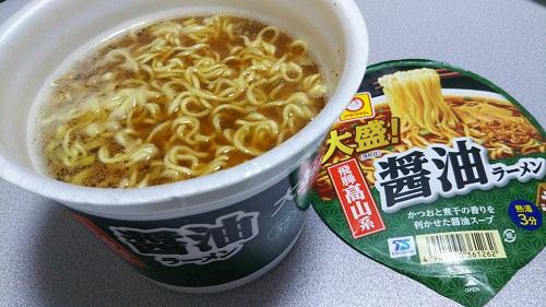 『大盛! 飛騨高山系醤油ラーメン』