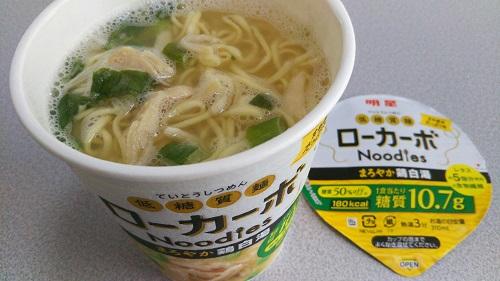 『低糖質麺 ローカーボNoodles まろやか鶏白湯』