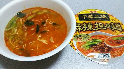 『中華三昧 麻辣担々麺』