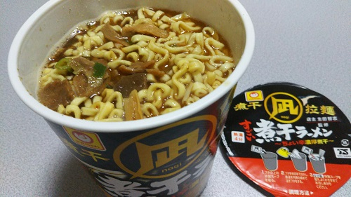 『煮干拉麺 凪 すごい煮干ラーメン』