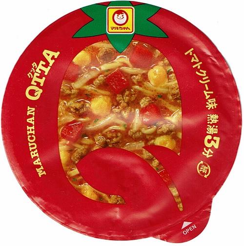 『QTTA トマトクリーム味』
