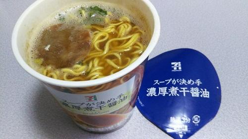 『スープが決め手 濃厚煮干醤油』