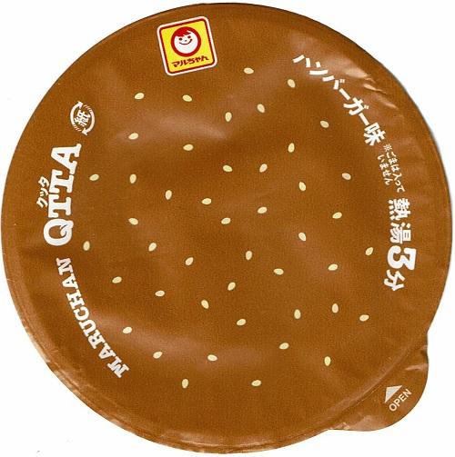 『QTTA ハンバーガー味』